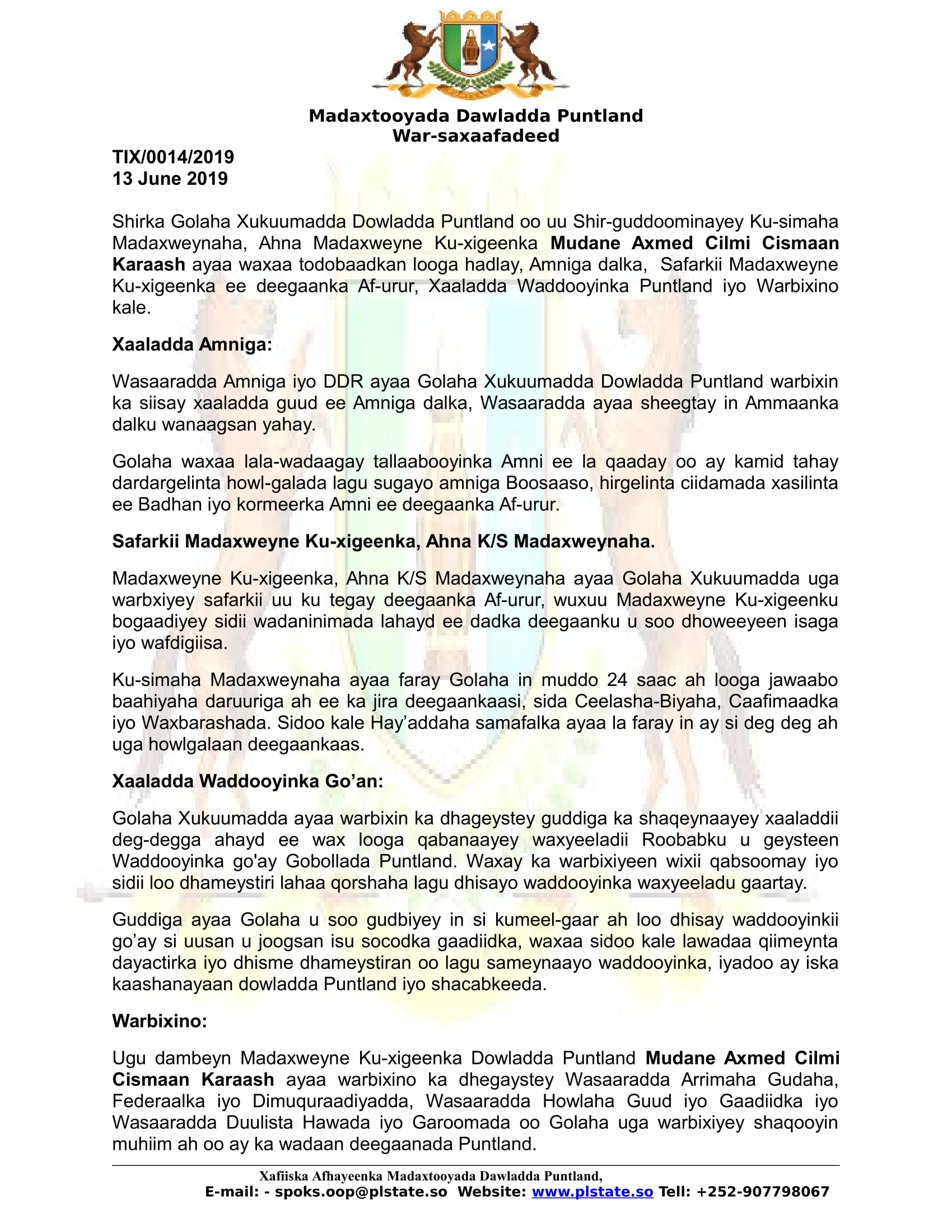 1 Shirka Golaha Xukuumadda Puntland (2)